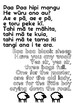 Nursery rhymes and songs - Bilingual posters in Maori and English