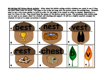 Nutty Fun Phonics Short Vowel E Word Activities