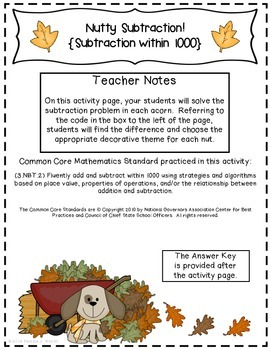 Nutty Subtraction - Fall Theme CCSS Subtraction within 1000 Activity