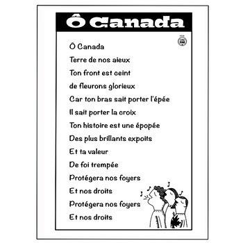 image about Black National Anthem Lyrics Printable called O Canada: French anthem lyrics