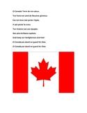 O Canada Bilingual