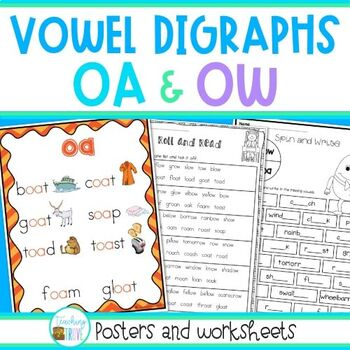 OA and OW vowel digraphs - posters and worksheets