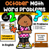 OCTOBER 2nd grade Math Word Problems IN ENGLISH CCSS 2.0A.1