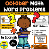 OCTOBER 2nd grade Math Word Problems IN SPANISH CCSS 2.0A.