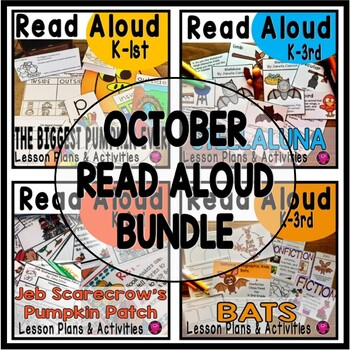OCTOBER CLOSE READING BUNDLE ACTIVITIES and LESSON PLANS