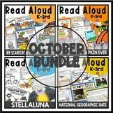 OCTOBER  Read Aloud Books Activities Bundle