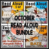 October/Halloween Reading Comprehension, Writing and Craftivities BUNDLE