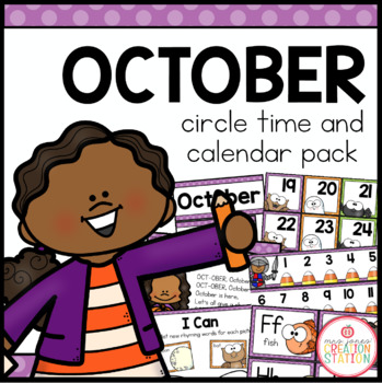 OCTOBER CALENDAR AND CIRCLE TIME RESOURCES