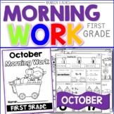 First Grade Morning Work-October