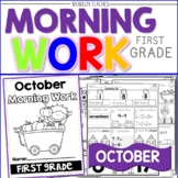Morning Work (DO NOW) K-2 OCTOBER -COMMON CORE ALIGNED DIS