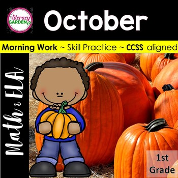 MORNING WORK {Daily Common Core & More} - OCTOBER ~ 1st Grade