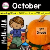 MORNING WORK {Daily Common Core & More} - OCTOBER ~ 2nd Grade