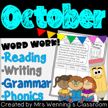 1st Grade OCTOBER Lesson Plan Bundle with Activities & Word Work!