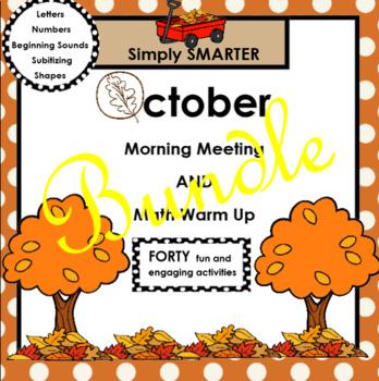OCTOBER MORNING MEETING AND MATH WARM UP BUNDLE