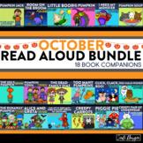 OCTOBER READING ACTIVITIES 18 book bundle HALLOWEEN READ A