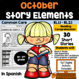 OCTOBER READING COMPREHENSION STORY ELEMENTS IN SPANISH DI
