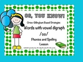 OG, You Know! Words with Vowel Digraph /oo/ Promethean Flip Chart