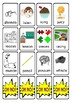 OH NO! Articulation Game Cards for Medial S Words