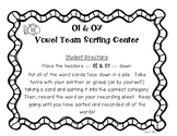 OI and OY Vowel Team Sorting Center and Recording Sheet