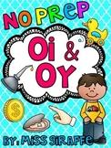 OI OY Worksheets and Activities {NO PREP!} Vowel Teams Wor