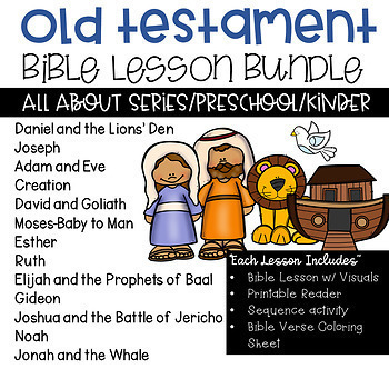 OLD TESTAMENT Bible Lesson Bundle  (All About Series)
