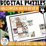 Halloween Math Review Digital Puzzles | 4th Grade | NBT Standards