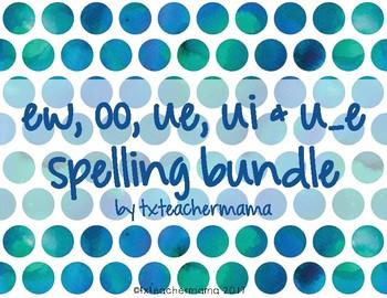 EW, OO, UE, UI, U_E Spelling Resources