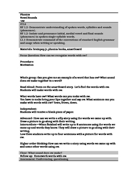 OO and OW Common Core Lesson Plan Editable