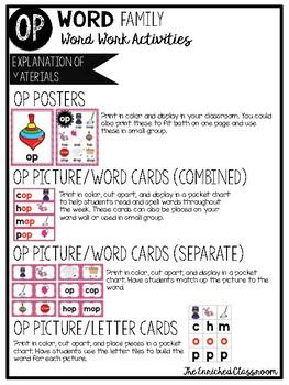 OP Word Family Word Work Activities