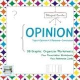 BILINGUAL OPINION BUNDLE - 38 Graphic Organizer Worksheets
