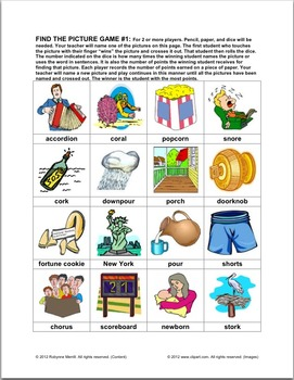 """OR"" Find the Picture Game: Articulation Exercise"