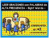 ORACIONES CON PALABRAS DE ALTA FRECUENCIA