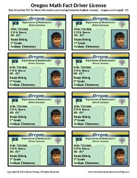 OREGON Math Driver's License - Math Fact Incentive Program -TEMPLATES - FREE