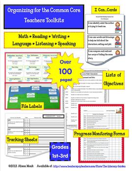 COMMON CORE ORGANIZER {3rd Grade Teachers Toolkit} BUNDLE