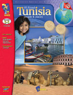 All About Tunisia (Enhanced eBook)