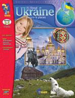 All About Ukraine (Enhanced eBook)