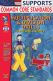 Multiplication and Division Drills (Enhanced eBook)