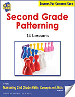 Second Grade Patterning Lesson for Common Core (eLesson eBook)
