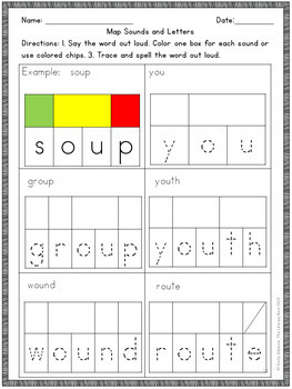 OU (OO) Multisensory Phonics Practice and Word Work Activities Orton-Gillingham