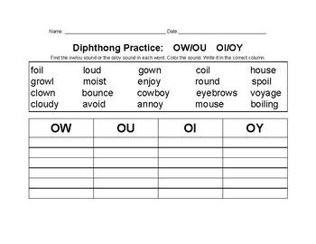 OW/OU OI/OY Diphthong Practice