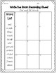 OW and OU Word Study Unit:  Activities and Printables!