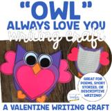 OWL Always Love You Valentine's Day Craft