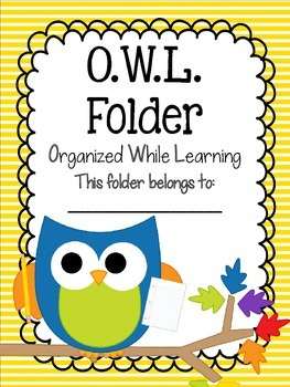 O.W.L. Folder {Organized While Learning} Parent Communication Tool