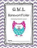 OWL homework folder