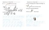 OZ1 Cursive introducing letters