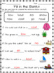 Oa, Ow, and O worksheets - Fun with Phonics!