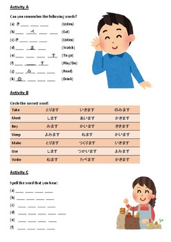 Obento Deluxe Unit 10 - Asking About Daily Activities and Responding in Japanese