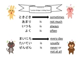 Obento Supreme Unit 3 - Time Words of Frequency in Japanese