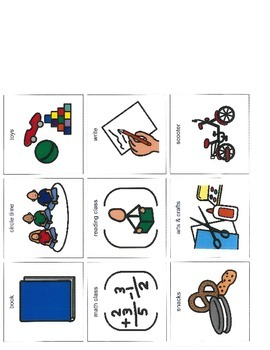 Object Location - Playground, Community and Classroom Objects