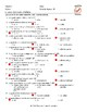 Object Pronouns  Spanish Multiple Choice Exam